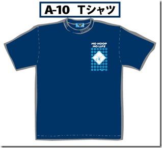 A-10Tシャツカンプ紺