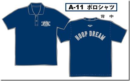 A-11ポロシャツカンプ紺