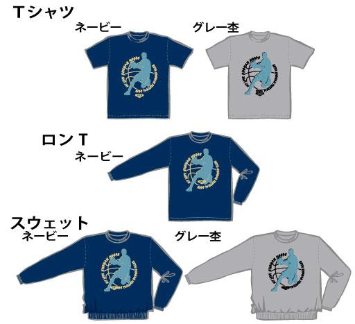 15湘南フェスアイテムシャツ
