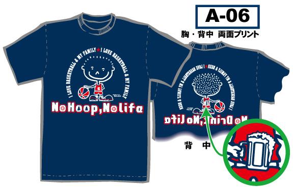 第9弾受注会用カンプA-06